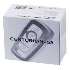 CENTURION 03 Автосигнализация